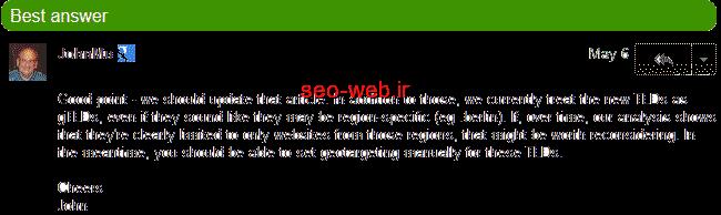 نام دامنه نمایش در گوگل