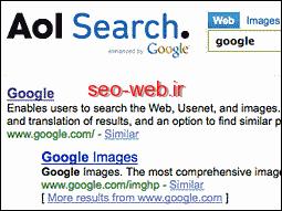 گوگل و آول